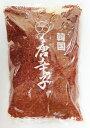 韓国産唐辛子 荒挽き キムチ用 1kg