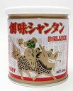 創味 シャンタンデラックス DELUXE 250g×12缶(1ケース)
