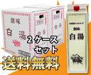 送料無料!創味 九州風ラーメンスープ 白湯(パイタン) 1.8L×12本(2ケース)