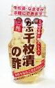 内堀醸造 かぶ千枚漬けの酢 400ml×20袋(1ケース)