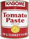 カゴメ 業務用トマトペースト 3.2kg 1号缶 3200g