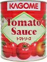 カゴメ 業務用トマトソース 3kg 1号缶 3000g