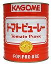 食品 - カゴメ 業務用トマトピューレー 3kg×6缶(1ケース) 1号缶 3000g