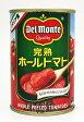 デルモンテ 完熟ホールトマト缶 400g×24缶(1ケース)