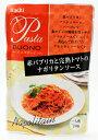 ハチ食品 パスタボーノ赤パプリカと完熟トマトのナポリタンソース 150g×24袋(1ケース)