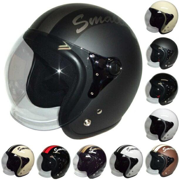 ジェットヘルメット スモールジョン(全10色) ヘルメット バイク...:s-need:10007424