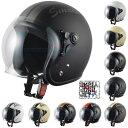 ジェットヘルメット スモールジョン(全10色) ヘルメット ...