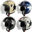 スモールジェットヘルメット スモールジョン(全4色) ヘルメット バイク