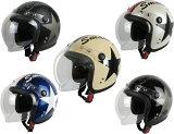 スモールジェットヘルメット スモールジョン(全5色) ヘルメット バイク