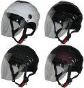 スモールジェットヘルメット ダブルシールド装備 スモールジョン(全4色) ヘルメット バイク