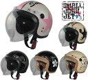 【レディース・キッズ】スモールジェットヘルメット スモールジョン(全5色) ヘルメット バイク