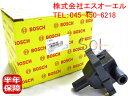 ベンツ R129 R170 W638 W463 M111(直4)/M104(直6)用 イグニッションコイル BOSCH SL320 SLK320 V230 G3...
