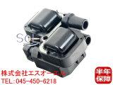 ベンツ W209 W219 W210 W211 M112(V6)/M113(V8)用 イグニッションコイル BOSCH CLK320 CLK555 CLS55 E320 E55 0001587803 0001587303