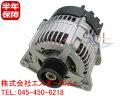 ベンツ W215 W219 W220 R230 オルタネーター 150A BOSCH CL500 CLS500 S320 S350 S430 S500 SL35...