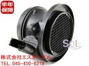 ベンツ W203 W209 R170 エアマスセンサー(エアフロメーター) C180 C200 C230 CLK200 SLK230 2710940248