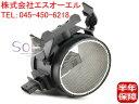 ベンツ W203 W204 W209 W219 エアマスセンサー(エアフロメーター) BOSCH C230 C280 C350 CLK350 2730940948