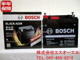 ベンツ W211 W212 W207 W166 サブバッテリー 12V 12AH BOSCH E240 E250 E280 E300 E320 E350 E500 E550 E55 E63 ML350 ML63 2115410001 0009829608 0049820008