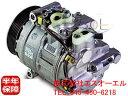 ベンツ W210 W140 W221 エアコンコンプレッサー Oリング付 純正リビルト品 E240 E320 E430 E55 S280 S320 S350 S500 S550 0002307011