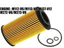 ベンツ W210 W211 W212 W463 エンジンオイルフィルター (M112(V6)/M113(V8)/M137(V12)/M272(V6)/M273(V8)用) E240 E280 E300 E320 E350 E500 E55 G320 G500 G55 0001803109 0001802609