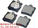 ベンツ W208 W210 R171 リア ブレーキパッド CLK320 E240 E320 E430 SLK200 SLK280 0034205220