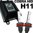 ベンツ W211 HIDキット フォグランプ H11 COBRA製