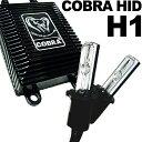 ベンツ W210 HIDキット フォグランプ H1 8000K COBRA製
