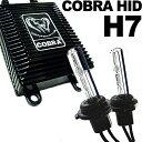 ベンツ W203 HIDキット ロービーム H7 6000K COBRA製