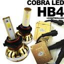 VW トゥーラン フォグランプ用 LEDバルブ HB4 COBRA製