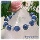 AAAAAカイヤナイト ブレスレット パワーストーン 天然石 ◆