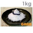 あら塩1kg