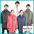 kiu rain zip up 2016【レインジップアップ/フェス/レインコート/ポンチョ/PONCHO/撥水/アウトドア/雨/フェス/ダブルファスナー/収納袋付き】
