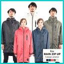 kiu rain zip up 2016【レインジップアップ/フェス/レインコート/ポンチョ/PONCHO/撥水/アウトドア/雨/フェス/ダブルファスナー/収納...