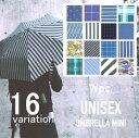 折りたたみ傘/雨傘/メンズ/男性/男女兼用/大きい傘/女性/w.p.c/2016 ワールドパーティー/傘/ギフト【w.p.c】w.p.c UNISEX MINI UMBRELLA【雨傘】