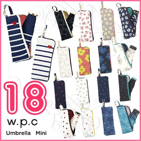 【メール便送料無料】wpc w.p.c 折りたたみ傘 日傘 雨傘 uvカット レディース