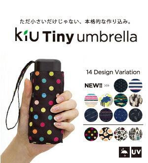 折りたたみ傘 KIU 日傘 キウ 折りたたみ傘 TINY 折りたたみ傘 晴雨兼用 折りたた…...:s-o-r-a:10009580