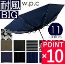 折りたたみ傘 メンズ 耐風 日傘 折りたたみ 傘 晴雨兼用 ...