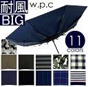 折りたたみ傘 メンズ 耐風 日傘 折りたたみ 傘 晴雨兼用 大きい wpc 折り畳み傘 大きい おす...