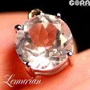SAレムリアン水晶 ペンダント ヒーリング祈願 天然石 パワーストーン レムリアン水晶  jewelry