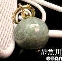 【数量限定】ちょっと渋めの大人グリーン チャーム AAAAA糸魚川翡翠(ひすい) 10mm チャーム パワーストーン 天然石