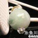 【再入荷】繁栄と長寿のチャーム SA糸魚川翡翠(ひすい) 12mm チャーム パワーストーン 天然石