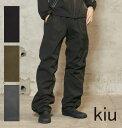 【10%OFF】kiu レインパンツ レインコート メンズ ...