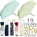折りたたみ傘 レディース かわいい 軽量 日傘 折りたたみ ...
