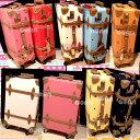 キャリーバッグ キャリーケース スーツケース 旅行用品 旅行かばん かわいい キャリーケース かわいいアクタスカラーズ スーツケース アクタスカラーズ actus colors