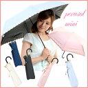 折りたたみ傘 日傘 w.p.c wpc 折りたたみ 晴雨兼用...