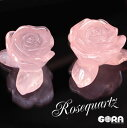 透明感でさらに美しい・・・★高品質ローズクォーツ バラの花 置物 パワーストーン 天然石 ◆