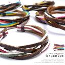選べる!カラフルレザー(3連) ブレスレット  ◆