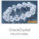 パワーストーン ブレスレット 天然石クラック水晶  一連ブレス