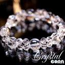 店長の気まぐれシリーズ〜Crystal Diva〜 AAAAA水晶(ブラジル産)   ブレスレット 天然石 パワーストーン ◆
