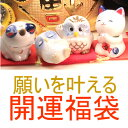 I grant a wish! Good luck lucky bag cat owl cat owl candle candle incense stick nature stone lucky bag crystal  - strike -  - strike -  beads string of beads lucky bag   - strike - 