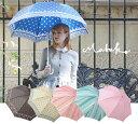 mabu 傘 雨傘 超軽量 mabuko かさ カサ